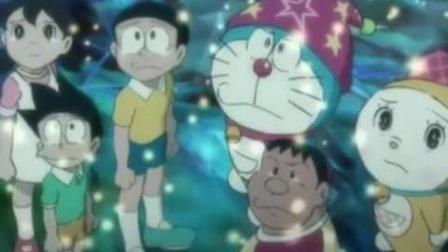 哆啦A梦催泪曲, 被感动到了吗