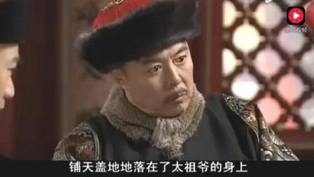 纪晓岚皇上听和珅讲故事 和珅这次立了大功