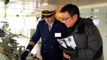 《游课》第十八期 北海道的老船长与世界最长的海底隧道 日本 函馆