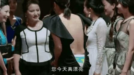 闫妮参加名媛聚会, 不料后背拉链崩开里面一览无余, 出丑了
