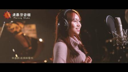 请给我一个这样的女朋友! 美女翻唱《喜欢你》一秒爱上这个声音!