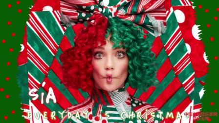 音乐无界: Sia圣诞特辑《Everyday Is Christmas》, 感受另类音乐