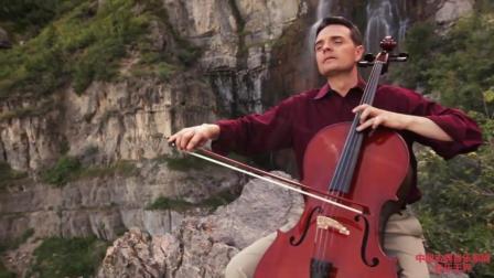 音乐无界: 大提琴演奏经典电影原声之《Nearer My God to Thee》