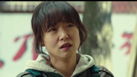三分钟看完韩国虐心电影《回家的路》妖妹说电影