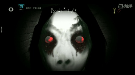 恐怖游戏专辑