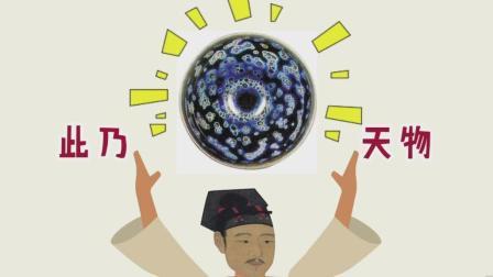 阅尽珍宝的皇帝宋徽宗, 为何对此物情有独钟? 被日本收藏为国宝