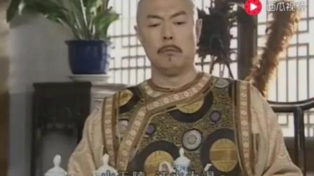 和珅皇上纪晓岚三人在饭店装逼, 结账时乾隆说: 爷出门从来不带钱