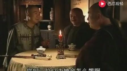 纪晓岚说和珅是半个人, 和珅说道, 鹿死谁手还不一定, 我呸