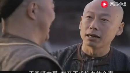 纪晓岚请乾隆喝茶让和二付账, 和珅直呼: 这你也让我付钱!