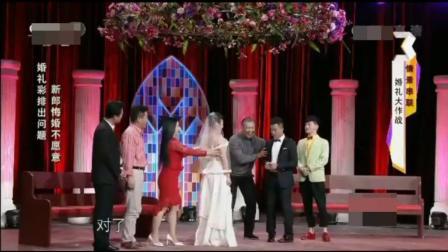 草帽姐结婚现场, 她老公的做法竟让人意外