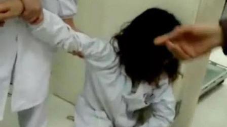 怀孕女护士遭局长妻子殴打 打人者丈夫被免 视频完整版