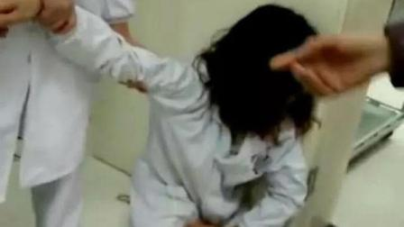 公务员之妻殴打怀孕女护士完整版, 公务员被免职