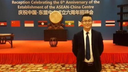 常世民出席中国·东盟中心成立六周年庆祝招待会
