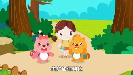 0-5岁早教儿歌: 向快乐出发儿歌视频