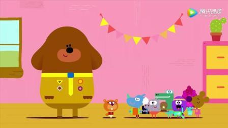 嗨 道奇 第一季(英文版) 42, 强烈推荐的颜色柔和不伤眼的英语动画片