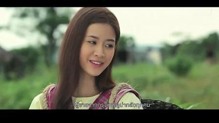 泰国歌曲 曼谷过敏, 很清新的乡村爱情, 歌曲好听妹子很靓