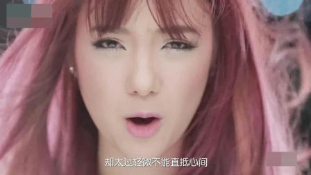 【泰国歌曲】《随风而逝》中字MV, 又一场爱情电影