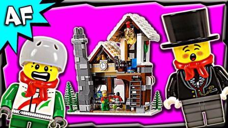 【Artifex】乐高 10249 创意百变系列 圣诞冬日玩具店