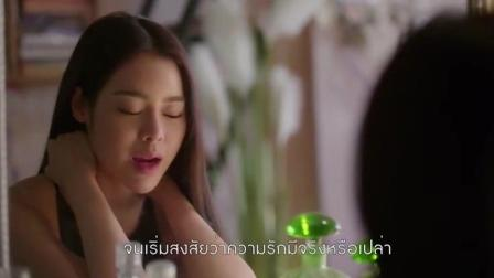 泰国音乐 为什么要爱你 -  Ice Preechaya Ost_30正美丽 官方MV