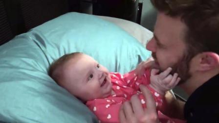 爸爸让宝宝摸自己的大胡子, 接下来宝宝的反应太可爱了