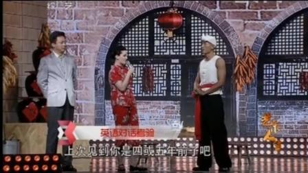 阿宝节目现场和外国美女聊天, 英语说得太好了