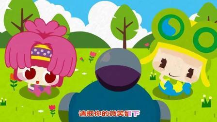 《歌声与微笑》儿童动画儿歌