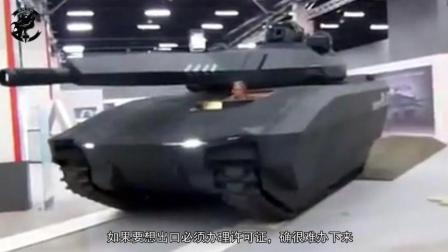 中国有望引进全球最先进的隐形坦克技术, 使美军感到焦虑