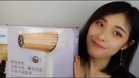 吹风机UGC视频1