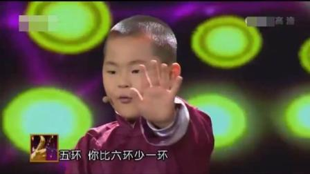 看看岳云鹏的儿子表演的节目, 快赶上他爸了