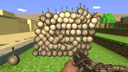 平底锅做成的城墙有多坚固, 炸弹都炸不开 gmod沙盒游戏