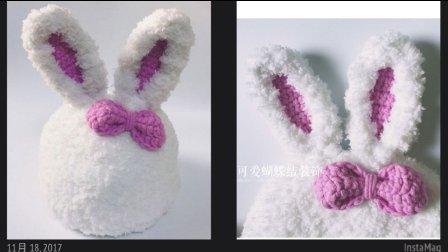 【第82 集】绒绒线宝宝兔兔帽子耳朵补充录制 简单适合新手妹子