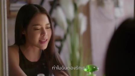 泰国音乐 为什么要爱你 为什么女主都那么飘飘呢