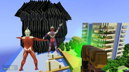 呼叫奥特曼, 外星人的飞车入侵了 gmod沙盒游戏