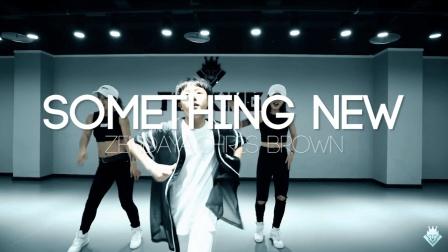 "TOPKING裤子老师编舞""Something New"""