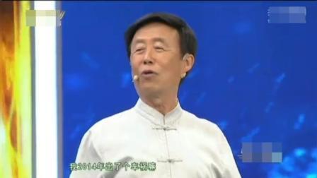 评书表演艺术家田连元发生重大车祸后首次参加节目, 人生感悟值得深思
