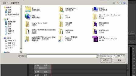004 打开项目和保存文件