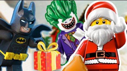 樂高蝙蝠俠綠巨人/樂高聖誕老人/樂高DIY /樂高聖誕/動畫磚電影