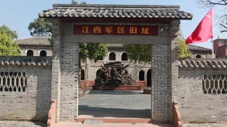 中国工农红军江西军区历史陈列展