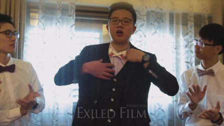 Exiled Film | 12.11婚礼
