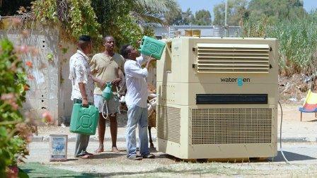 从空气中取水的以色列神奇饮水机