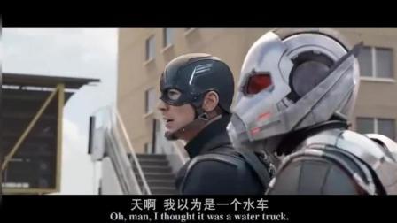 好莱坞科幻电影《美国队长》蜘蛛侠VS美国队长!