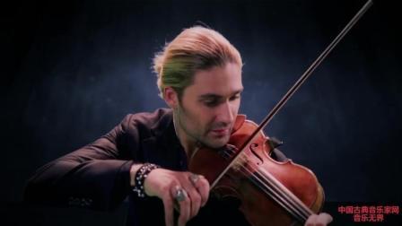 音乐无界: 小提琴家超级巨星戴维·加勒特演奏《Viva La Vida》!