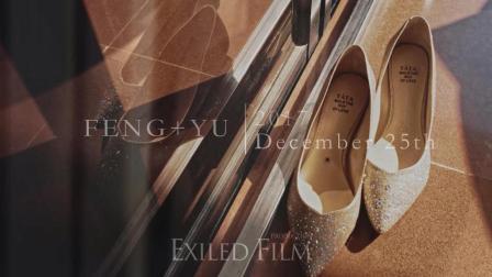 ExiledFilm | Feng+Yu 婚礼快剪