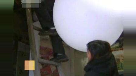大衣哥在家里按了两个直径1米的大圆灯, 见过的人都笑话他