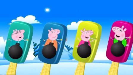 小猪佩奇第25季中文版 粉红猪小妹玩具视频 小猪佩奇动画片