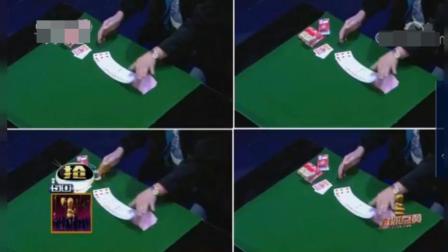 """反赌斗士表演牌技, 这才是真正的""""赌神"""", 太神奇了"""