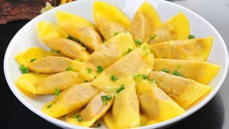 """颜值担当的""""黄金蛋饺""""! 蒸着吃, 涮着吃, 煮着吃都是极好的!"""