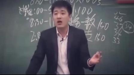 考研导师张雪峰 笑侃中国最委屈大学 流氓怕美女的大学