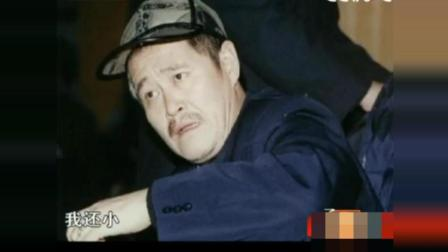 赵本山的童年太惨了, 自己一个人孤依无靠
