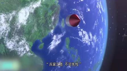 中国量子通信世界第一 法国肯求用过时军事技术交换被打脸
